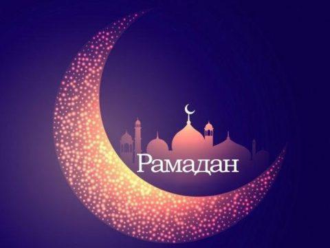 Рамадан — время трансформироваться