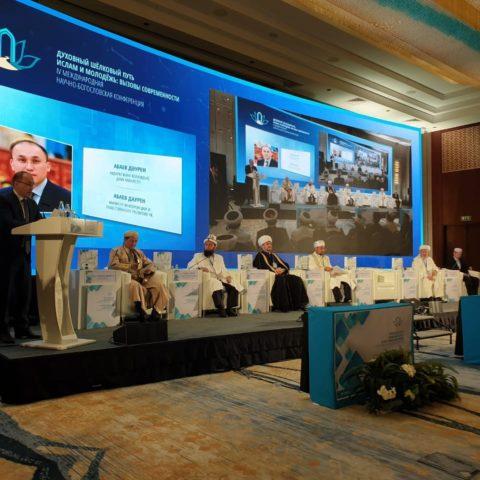 В столице Республики Казахстан состоялась конференция «Духовный Шелковый путь. Ислам и молодежь: вызовы современности».
