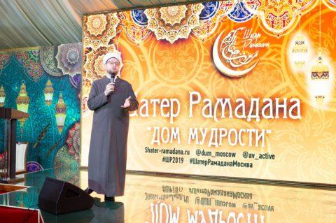 В Москве состоялось торжественное открытие XIV-го «Шатра РАМАДАНА»