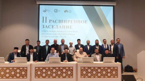 «Мусульманский мир должен быть в тренде»: в Москве открылось расширенное заседание Совета улемов ДУМ РФ и СМР