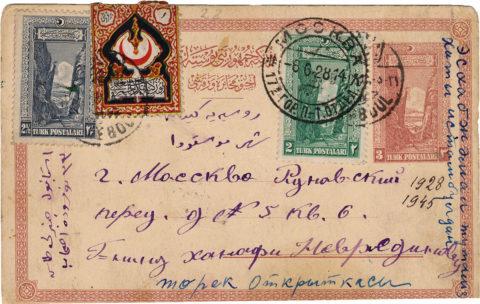 В Московской Соборной мечети открылась выставка «Ислам на почтовой открытке»