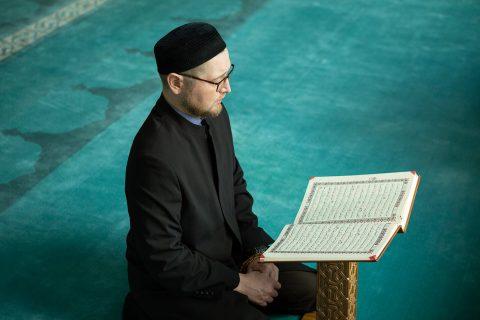 Обращение муфтия Москвы в связи с наступлением Священного месяца Рамадан