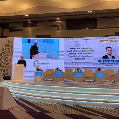 Ильдар Аляутдинов на церемонии открытия первого Международного молодежного форума