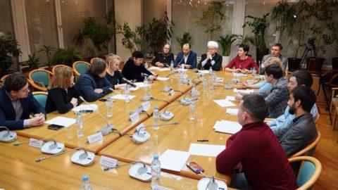 Вопрос цифровизации брачно-семейных отношений обсудили в Москве